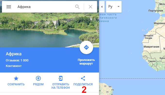 Как на страницу WordPress вставить карту Google