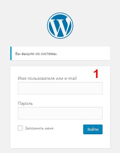 Как быстро опубликовать первую запись в WordPress
