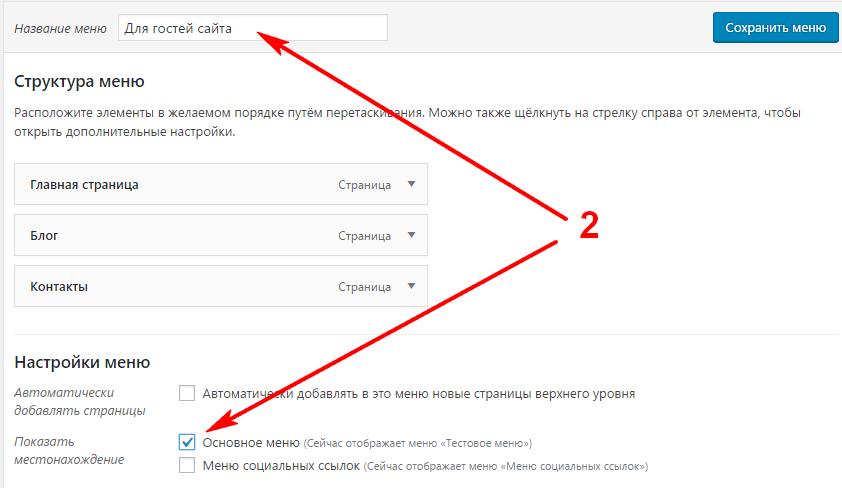 Скрываем пункты меню от незарегистрировавшихся пользователей