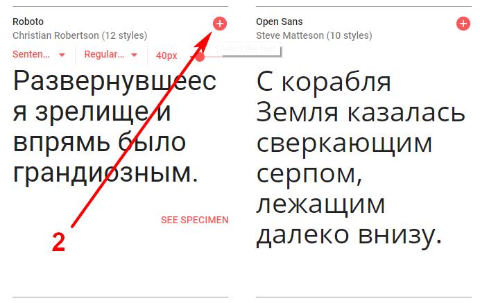 Как в WordPress поменять шрифт на сайте