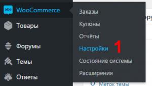 Как на WordPress с нуля создать интернет-магазин. Часть 4 – как добавить в Woocommerce валюты «Рубль» и «Гривна»
