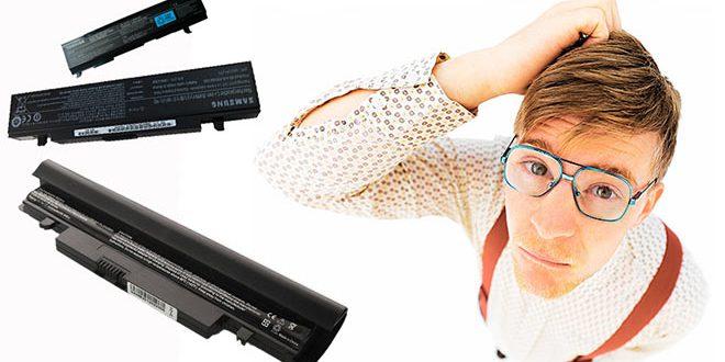 Типы аккумуляторов для ноутбуков
