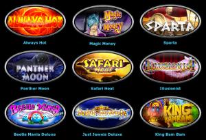 Вас ждут онлайн азартные игровые слот-автоматы на игровом портале Geminator-Slots