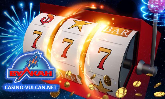 Клуб казино Вулкан - официальный сайт, играть в автоматы на деньги, регистрация онлайн
