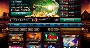 Сыграйте в бесплатные игральные автоматы 777 на сайте онлайн казино Faraonkasino