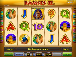 Игровой автомат Ramses 2 - выгодные выигрыши и бонусы для игроков Вулкан казино