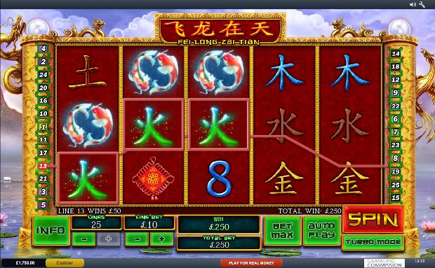 Игровой автомат Fei Long Zai Tian - в Вулкан Платинум казино выиграй хорошие деньги