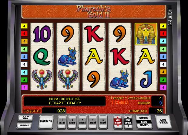 Игровой автомат Pharaoh's Gold 2 - раскрой секреты фараонов в онлайн казино Вулкан
