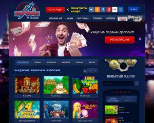 Зеркало Вулкан Россия казино - постоянный доступ к лучшим азартным играм