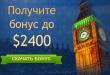 казино в Европе